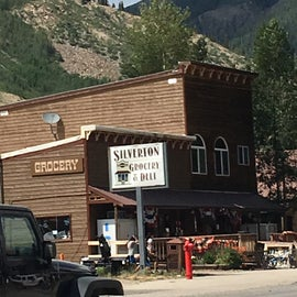 Across the street from the campground is a grocery/general store