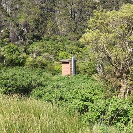 Outhouse just a hundred yards away from sites