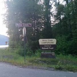 Noisy Creek sign