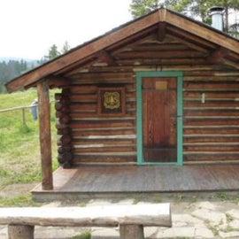 Cutest cabin ever!