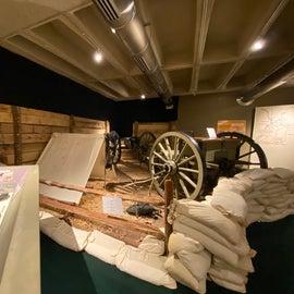 inside museum/visitors center