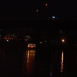 View of Little Rock at night from the RV park.