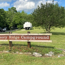 Stay to the right...one way drive through the campground