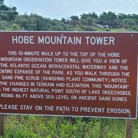 Hobe Mountain Tower