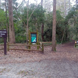 Entrance to the nature trails