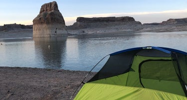 Lone Rock Beach Primitive Camping Area