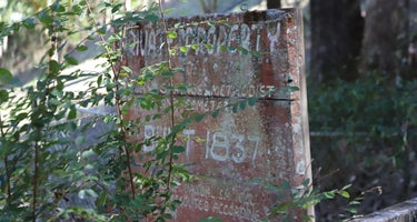Rocky Springs Campground, Milepost 54.8