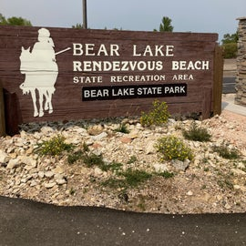 New Entry Sign