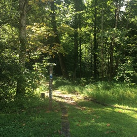 the entrance to the hiking trail